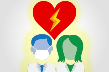 power couple 2770