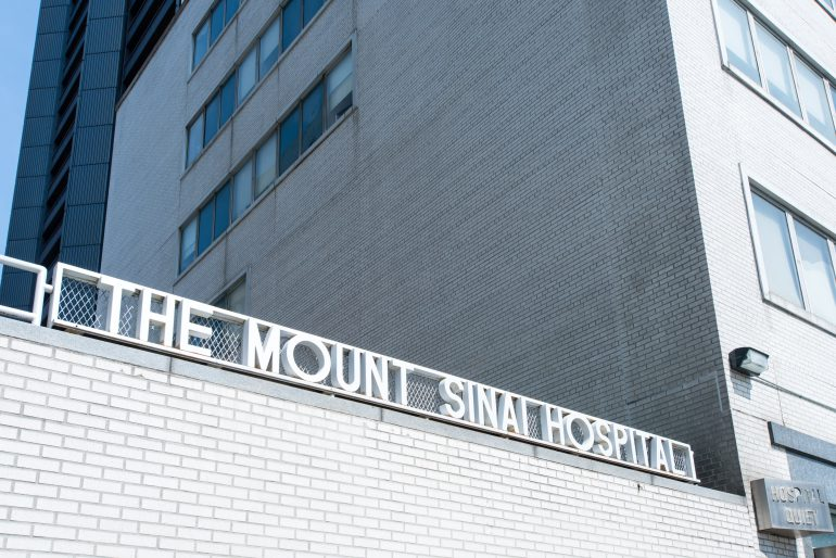 Mount Sinai Hospital in New York opened its geriatric emergency room in 2012 as part of a nationwide effort to find a better way to treat elderly patients. (Heidi de Marco/KHN)