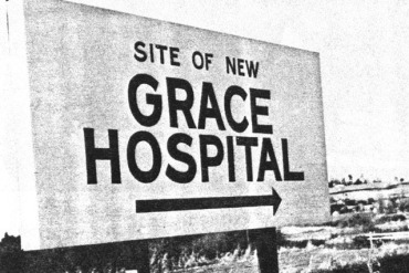 Grace Hospital in Morganton, N.C., was funded in part by the Hill-Burton Act. Construction began in 1969. (Courtesy of Blue Ridge Healthcare Foundation)