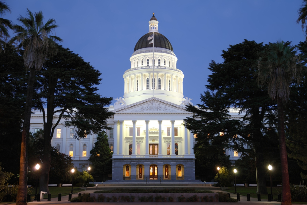 State capital building in Sacramento, California