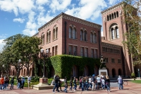 teens touring the university of southern california